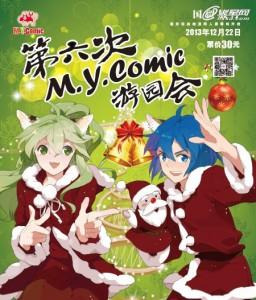 MYC06 Event Poster01
