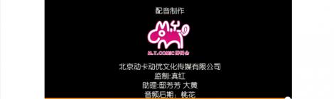 テンセント配信の日本アニメ「アニメで分かる心療内科」の中国語版アフレコを制作しました