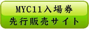 MYC11taobao