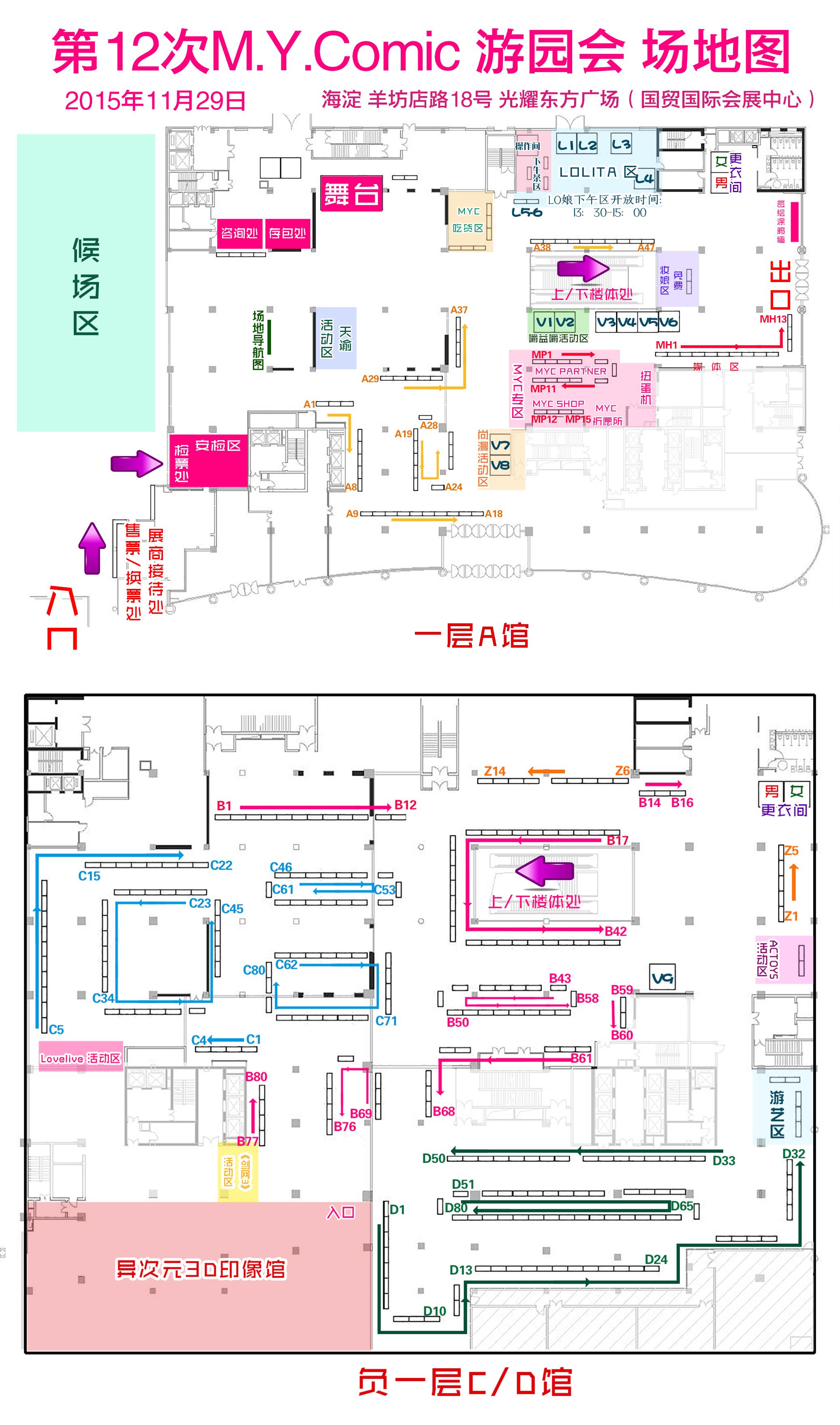 MYC12-场地图