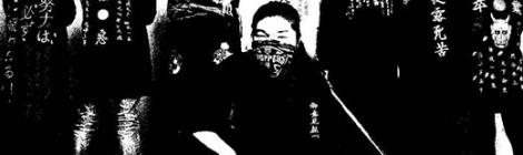 MYCに謎のアイドルグループ「NPC48」が参上?!